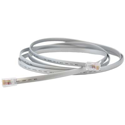 Amigo MPC cable